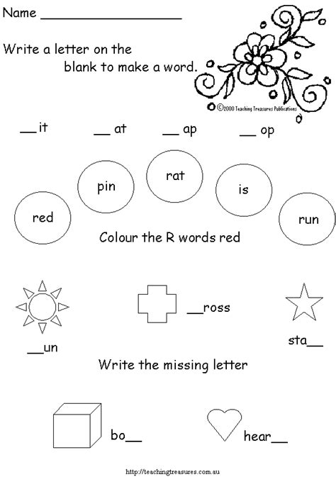 worksheets for year one students english student worksheet