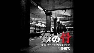 19 2 Grad Ost : ost kenji kawai youtube ~ Frokenaadalensverden.com Haus und Dekorationen