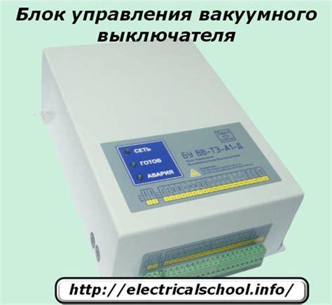 Самоучитель электрика. Обучиться научиться электромонтажу. Осветительная бытовая электрическая сеть электричество своими руками.