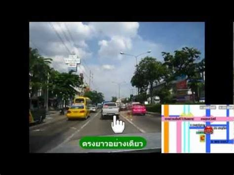 Tpl Smart Contact 1  การเดินทางมาtpl Youtube