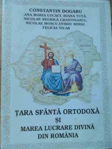 Православная Румыния / România... — ВКонтакте