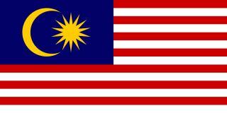 fileflag  malaysiasvg wikimedia commons