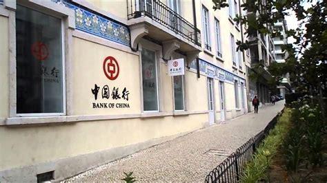 Bank Of China Em Lisboa