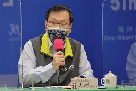 Contextual translation of av人与兽性交视频 from chinese (simplified) into japanese. 莊人祥嗆一句話 朱學恒:翻臉了?有點奇怪