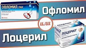 Микозорал таблетки отзывы от грибка ногтей цена