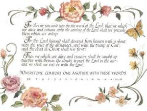 bible verses for wedding cards wallpaper july 2011