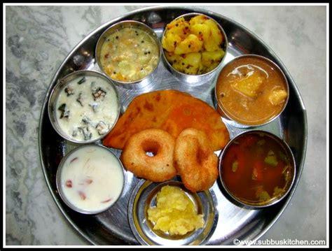 tamil cuisine tamil brahmin cuisine subbus kitchen