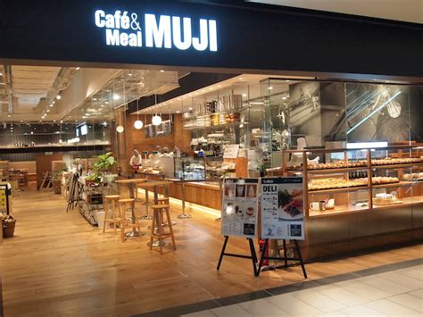 MUJI cafe in Singapore: The Japanese lifestyle brand