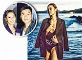 獲袁偉豪許可 張寶兒曬超高衩泳衣性感照 - 明報加東版(多倫多) - Ming Pao Canada Toronto Chinese Newspaper