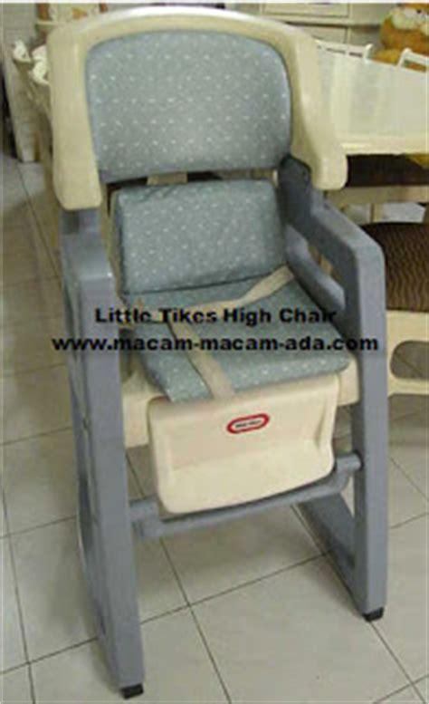 tikes high chair macam macam ada may 2009