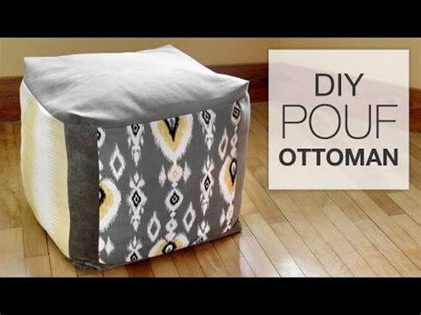 How To Make A Square Pouf Ottoman by How To Make A Pouf Ottoman