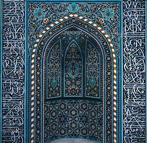 Introduction, To, Islamic, Art