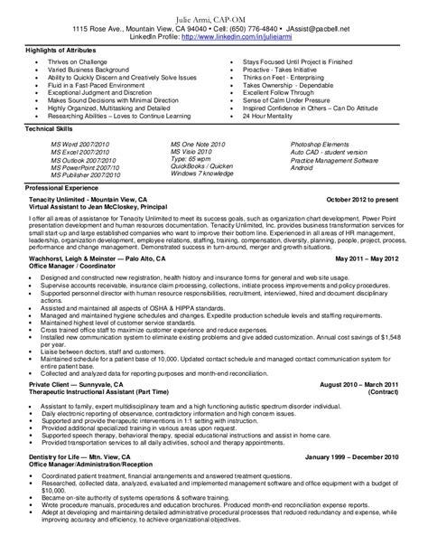 2016 patient care coordinator resume sle