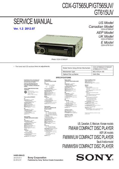 sony cdx gt565up wiring diagram sony cdx gt565up cdx gt565uv cdx gt615uv ver1 2 service