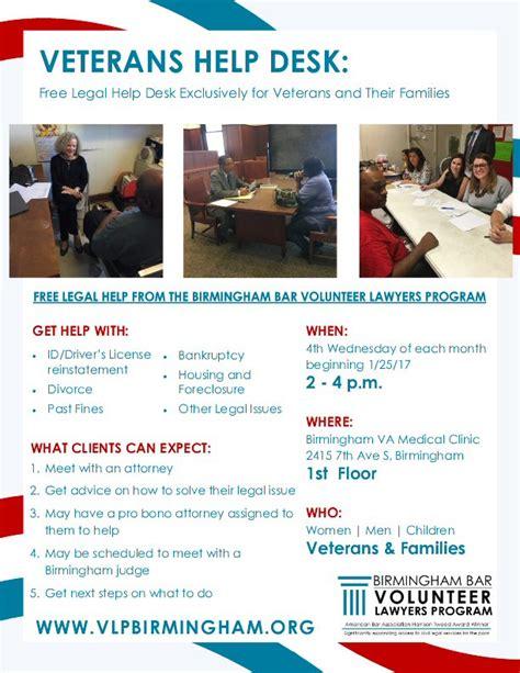 va it help desk veterans birmingham volunteer lawyer program