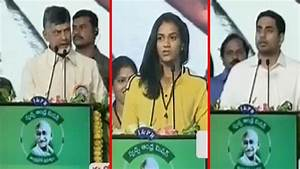 CM Chandrababu Nara Lokesh And PV Sindhu Participated In ...
