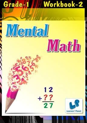 grade  mental maths workbooks magazine grade  mental