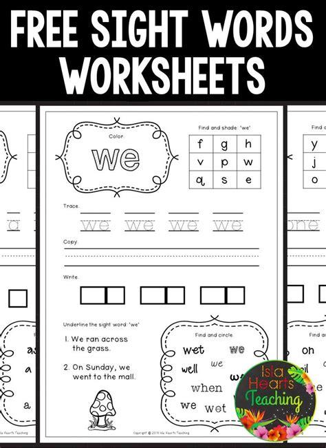 sight words reading sight word worksheets sight words kindergarten reading