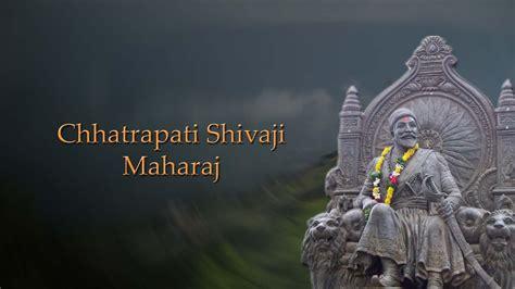 Shivaji maharaj wallpaper images for pc download shivaji. Shivaji Maharaj Hd Images For Pc - Shivaji Maharaj Hd ...