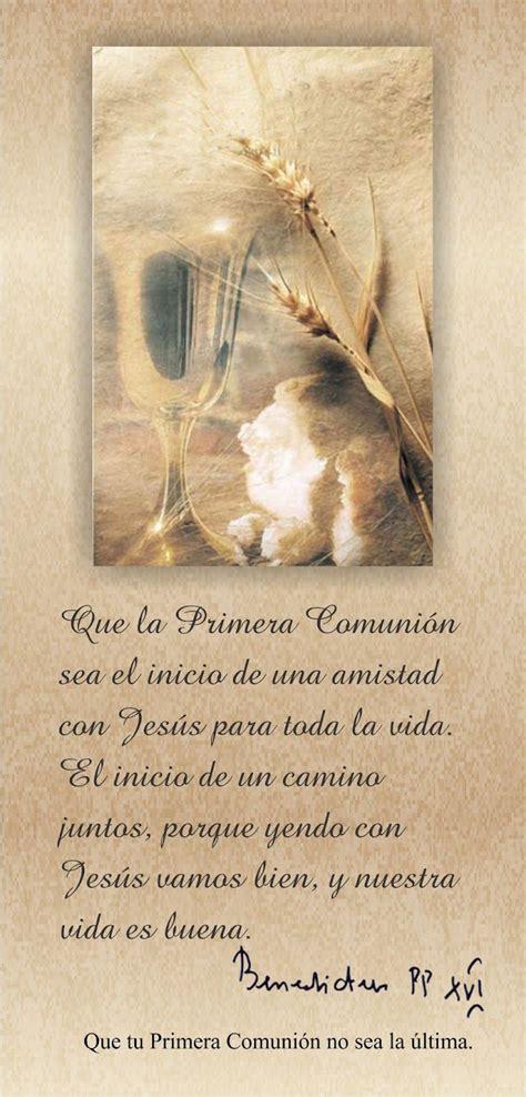 tarjetas y oraciones catolicas mi primera comuni 211 n 3 nextel craft