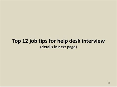 it help desk interview questions 80 help desk interview questions with answers