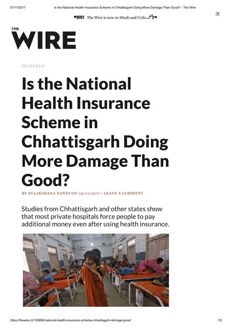 Subsidiaries korea support center for foreign workers ministry of health & welfare national pension service nhis ilsan hospital danuri. (PDF) Is the National Health Insurance Scheme in Chhattisgarh Doing More Damage Than Good?
