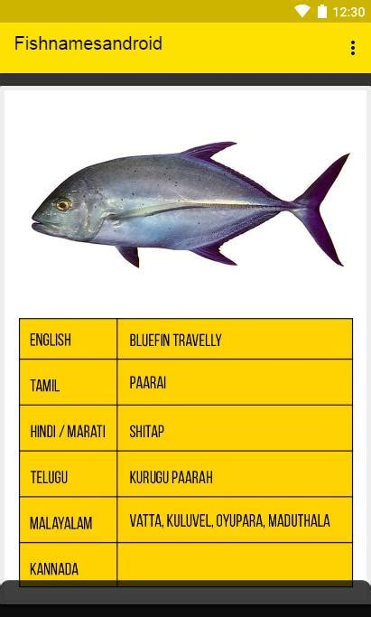fish names  android apk