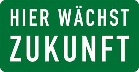 Gartenbau Der Zukunft by Hier W 228 Chst Zukunft Gartenbau Ag