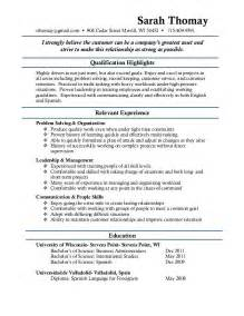 resume objective for accounting technician emergency technician resume sle entry level