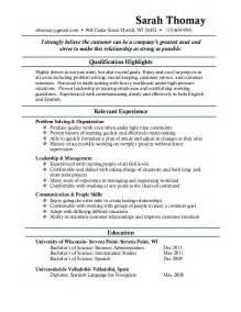 Pharmacy Sample Technician Resume Example