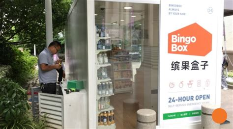 Tech Companies In China Adopt Amazon's Unmanned Stores