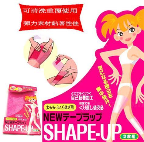 Shape Up Sauna Pelangsing Perut akos kios alat kecantikan dan kesehatan katalog