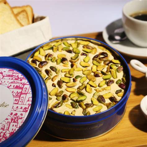 boite pour dejeuner au bureau chamia quot boite 800 gr quot accueil gourmandise tunisie
