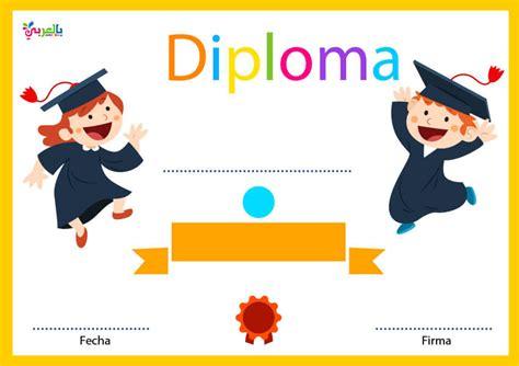 printable diploma template kids certificate balaarby