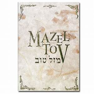 Greeting Card; Jewish Wedding, Ketubah, Mazel Tov