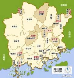 岡山県:岡山県 都道府県から地図を検索|マピオン