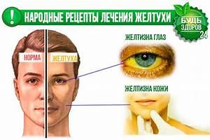 Средства от геморроя для лица от морщин