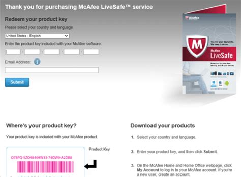 mcafee mobile security key mcafee security product key free