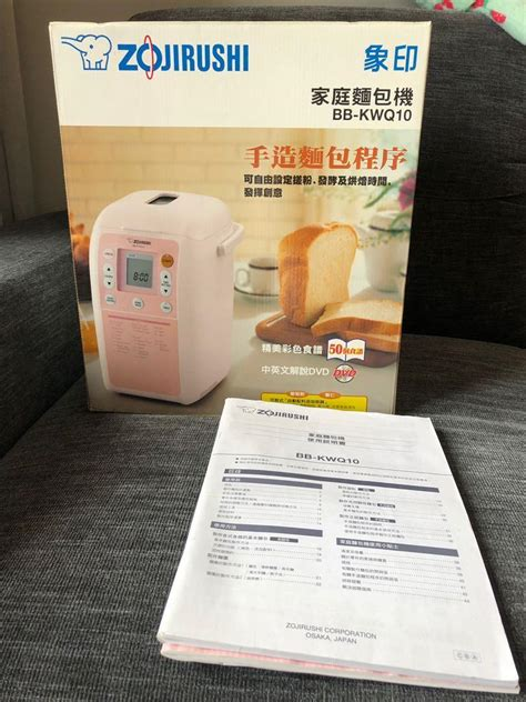 The internet is also a good a. Order Of Ingredients For Zojirushi Bread Machine Recipes ...