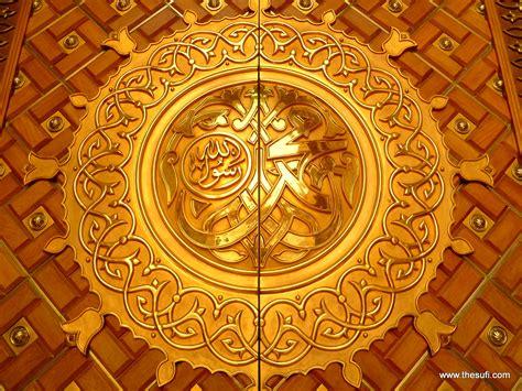golden door masjid  nabwi medina munawara wallpaper thesuficom