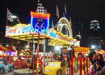 Carnival Hong Kong