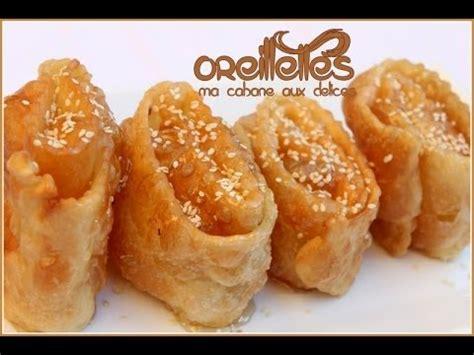 hervé cuisine donuts beignets marocains de la plage البينيي sfenj donuts