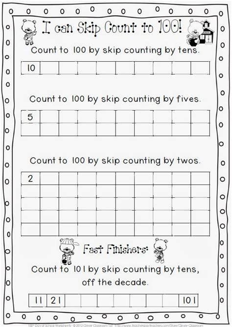 100 day math worksheets s day and 100 days of school combo and giveaway