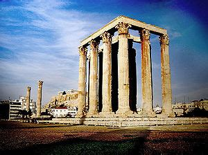 Temple Of Zeus Chilangomadrid Com
