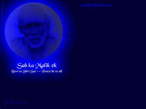 Sai Baba Animated Wallpaper - shirdi sai baba exclusive wallpapers free