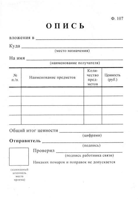 Льготы ветеран труда москва