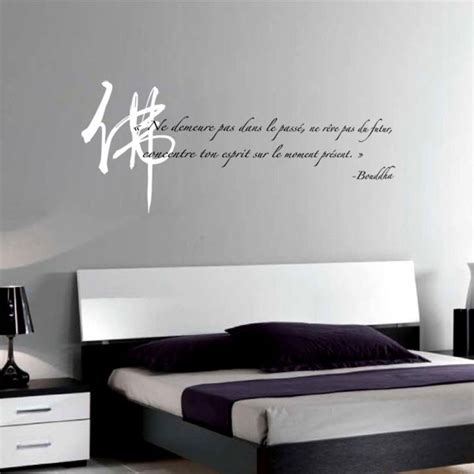 poster grand format mural design stick sticker mural grand format