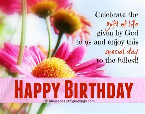 christian birthday card wishes greetingscom