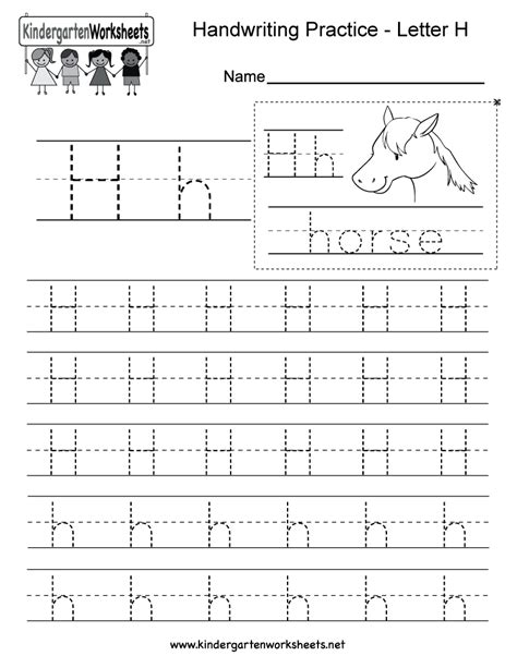 letter  writing practice worksheet  kindergarten