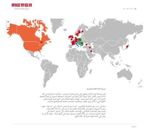 Metten Stein Design by Metten Stein Und Design Metten Stein Design F R Ihr